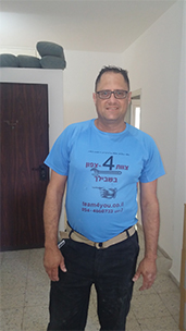 שרברבים בחיפה
